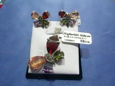 Сребърен комплект с гранат,хризолит,цитрин и аметист и марказити